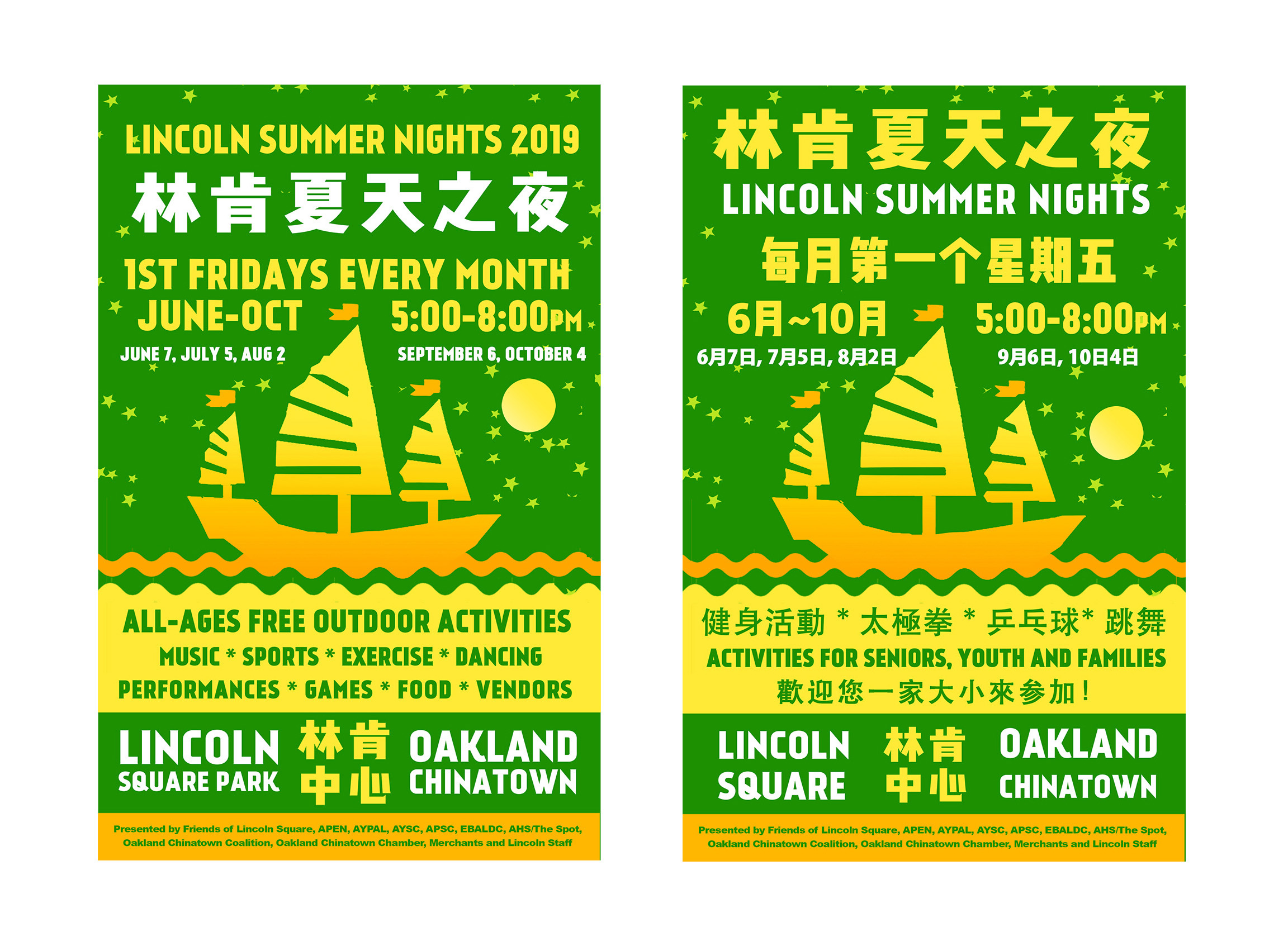 October 4, 2019 Lincoln Summer Nights - Downtown Oakland Specific Plan Image