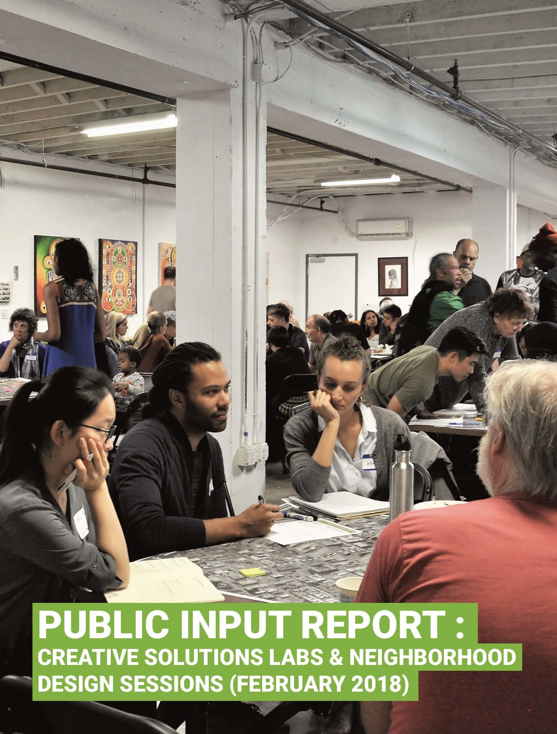 Publicinputreportcover